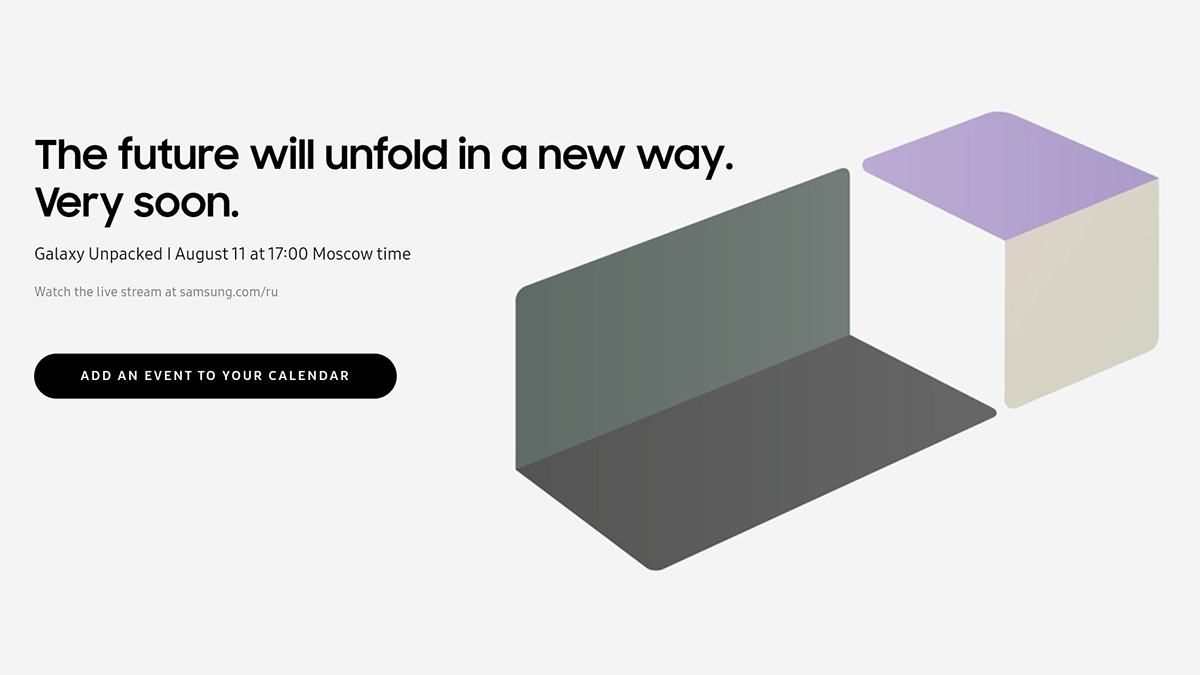 Fuga de Samsung desempaquetada en agosto de 2021
