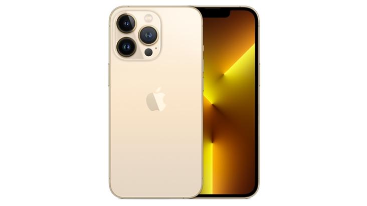 El iPhone 13 Pro en dorado