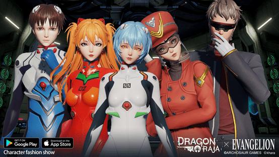Dragon Raja x Evangelion ya está en ordenador